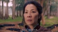 卧虎藏龙2:青冥宝剑 制作特辑之重回江湖