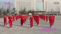 2016最新快乐舞步健身操-淄博飞歌第一套完整版