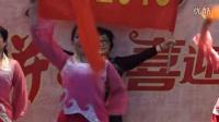 舞蹈《欢度2016》山西路社区迎新春联欢会