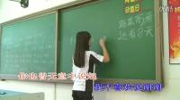 东莞市轻工业学校校园MV——《同桌的你》