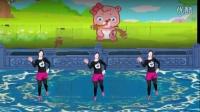 阿娜广场舞【捉泥鳅】超简单儿童舞蹈