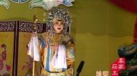 川剧胡琴 打龙袍