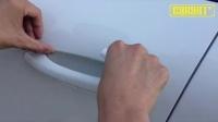 门碗膜安装视频