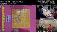 2016年第四届财神杯视频象棋快棋赛第一轮第8场 谢靖VS孟辰
