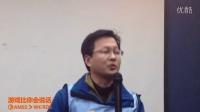 拓展培训师认证《游戏比你会说话》体验式培训师班学员陈俊东分享