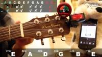 【唯音悦】民谣吉他入门基础教学2-如何为吉他调音 初学吉他入门自学指南教程