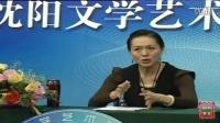 【评剧艺术讲座】- 《如何欣赏评剧》主讲人:冯玉萍