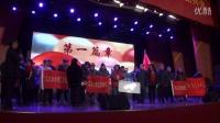 江苏知青联盟团拜会上的捐赠活动