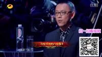 《我是歌手4》赵传只要情怀不要名次,第三次唱歌,李玟参赛
