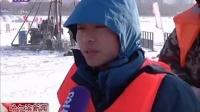 哈尔滨新闻20160125