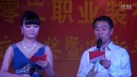 丽梦舞蹈队迎新年2015晚会我的中国梦