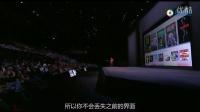【再一次改变世界】2015 iPhone6s发布会中文字幕