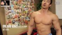 【Mike Chang健身-209-力量】家庭哑铃锻炼 V字型身材 经典训练