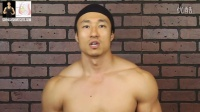 【Mike Chang健身-231】我相信我可以做一些别人认为不可能的事