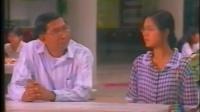 《Dok Mai Nai Pah Now》2_33