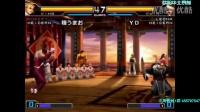 【KOF02UM】 西日暮里红白战 (第276回) 精彩对决