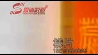 蒙古刀大豆除草剂 唱歌篇 农化广告  农药  郑州思远影视