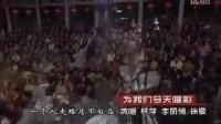 1998年央视春节联欢晚会