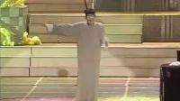1989年央视春节联欢晚会