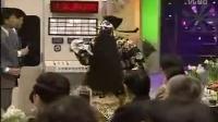 1995年央视春节联欢晚会