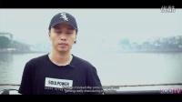 2016 KOD世界杯-中国队locking采访