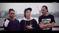 2016 KOD世界杯-中国队hiphop采访