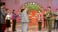 1986年央视春节联欢晚会