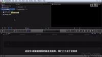 2-78 FCPX的项目结构Apple非线性编辑软件Final Cut ProX FCPX10.2基础视频教程