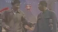 1983年央视春节联欢晚会