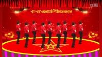 唱首新歌贺新年-龙门镇业余舞蹈队-广场舞