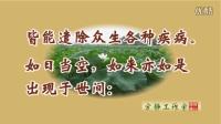 佛门映像:释迦牟尼佛广传 二、发愿品 7、如白莲花殊胜之大愿
