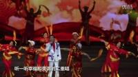 """歌伴舞《欢聚一堂》 江苏省第四届""""中国人寿杯""""2016老年春节联欢晚会节目"""