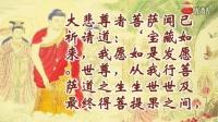 佛门映像:释迦牟尼佛广传 二、发愿品 10、系念佛陀及身着法衣之功德