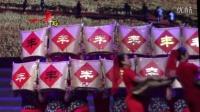 """舞蹈《五谷丰登》 江苏省第四届""""中国人寿杯""""2016老年春节联欢晚会节目"""