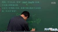 2数学满分冲刺 函数的相关问题下