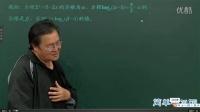 3数学满分冲刺 函数的性质及研究上