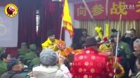 2016广西美猴王张东为抗美援朝老战士们表演武术《金猴闹春》