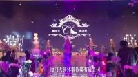 厦门特色舞蹈演出  高端节目定制   婚礼表演团队 维吾尔族舞蹈