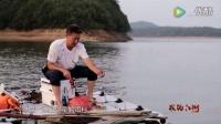 筏钓江湖第二期 初战鄱阳湖上