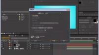AE基础教程视频 Adobe After Effects CC如何在工作中协同合作完成影视作品