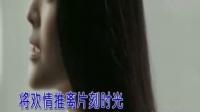 《西风》  [(芈月传)片尾曲] 口琴合作