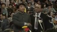 1987年央视春节联欢晚会