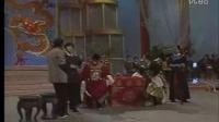 1988年央视春节联欢晚会