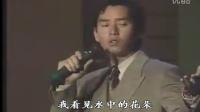 1991年央视春节联欢晚会