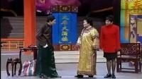 1996年央视春节联欢晚会