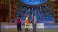 2000年央视春节联欢晚会