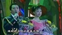 1999年央视春节联欢晚会