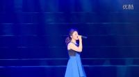 千年公益盛典暨中国梦·千年之约公益演唱会歌曲叶赫格格《感谢》