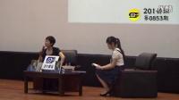 『201精选回顾   第0853期』仰望苍生,丹心不倦——敬一丹