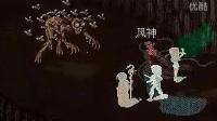 《仙剑奇侠传98柔情篇》28